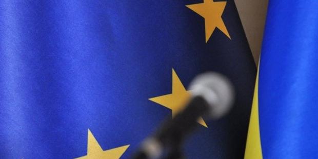 В ЕС против украинских радикалов