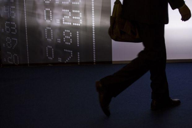Группа ICU купила банк «Авангард» / REUTERS