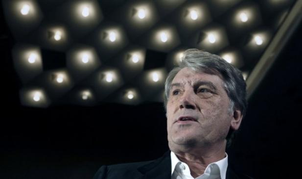 ГПУ расследует отравление Ющенко