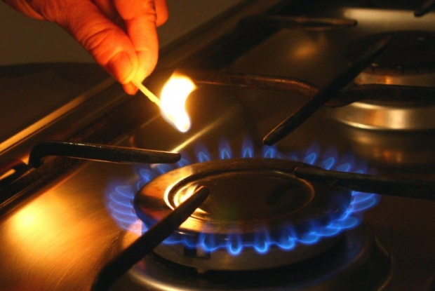 НКРЭ выдала  лицензии на поставки газа общим объемом 29 млн кубометров в год