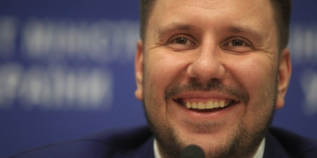Министр доходов и сборов Александр Клименко