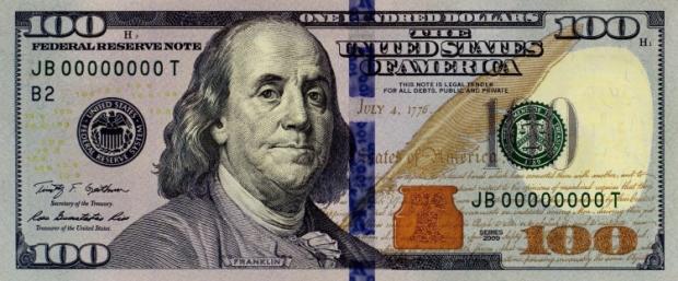 «Ощадбанк» предлагает доллары по 9,10 грн
