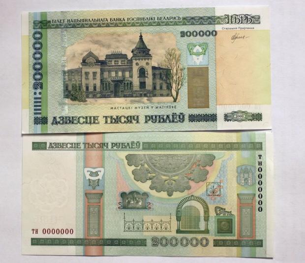 Нацбанк Беларуси будет ежемесячно рассматривать вопрос об уровне ставки