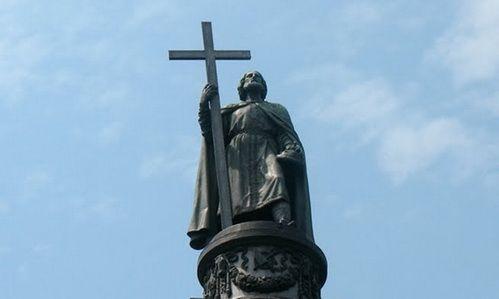 Памятник святому князю Владимиру в Киеве