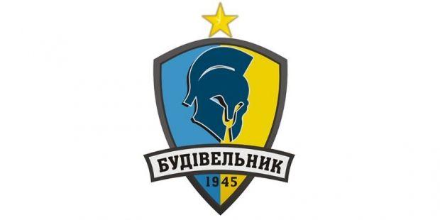 Будівельник / budivelnyk.ua
