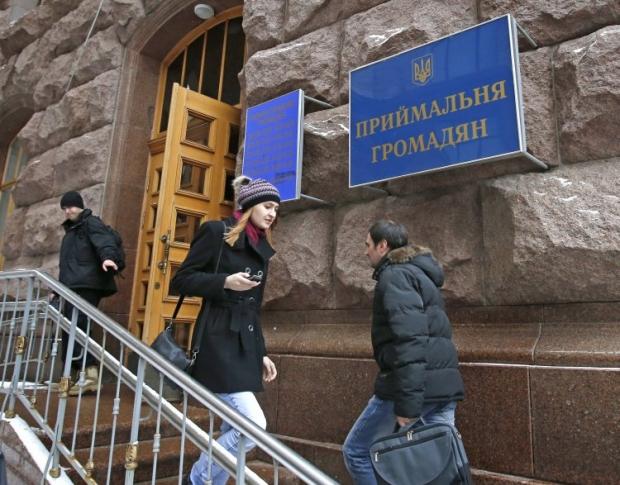 Формирование бюджета Киева станет прозрачным / фото УНИАН
