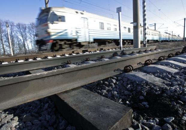 Государственная администрация железнодорожного транспорта Украины