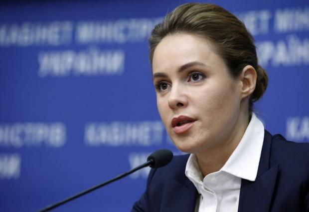 Министр социальной политики Наталья Королевская