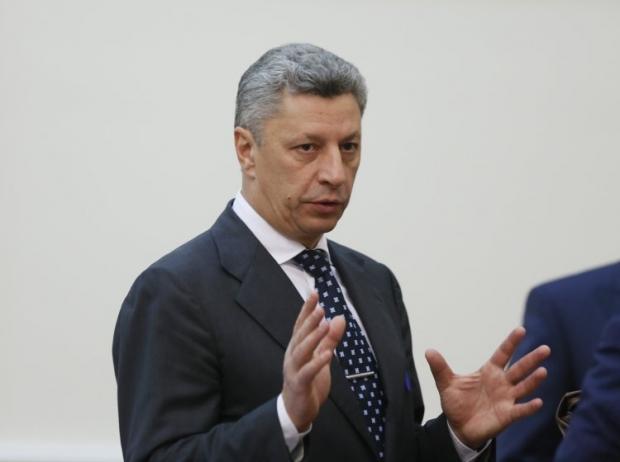 Бойко підтвердив, що «Турбоатом» знаходиться в плані приватизації на 2014 рік
