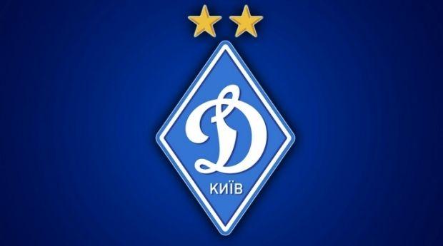 Динамо / fcdynamo.kiev.ua