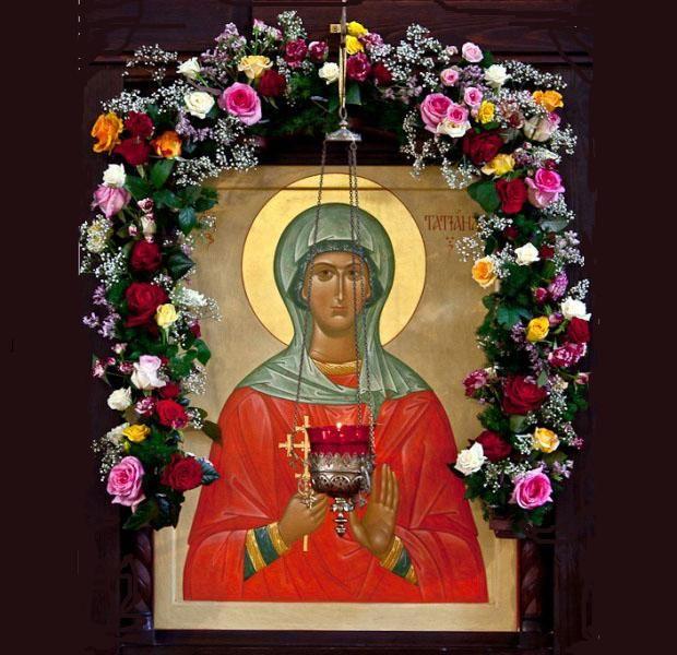 25 января день памяти мученицы татианы