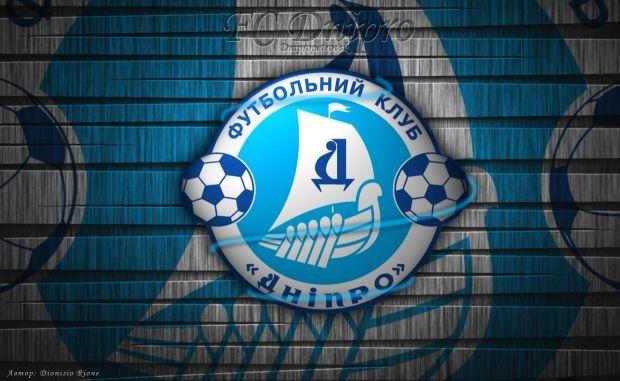 Днепр / fcdnipro.ua