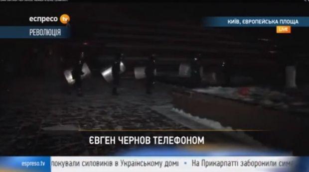 Правоохранители выходят из Украинского дома / Кадр: Espreso.TV
