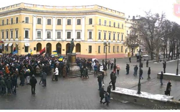 Мітинг в Одесі / Думская