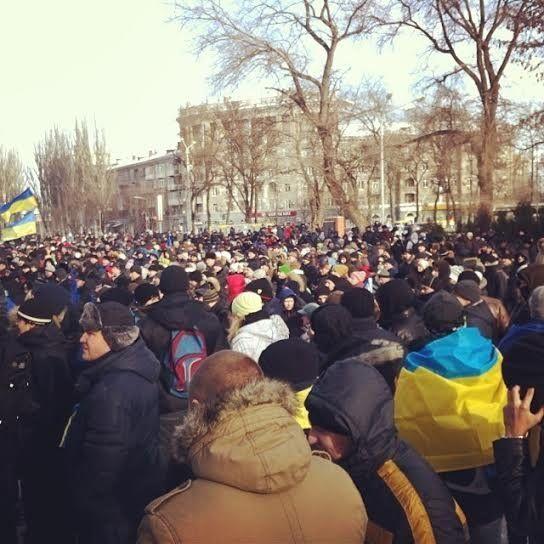 Митинг под днепропетровской ОГА