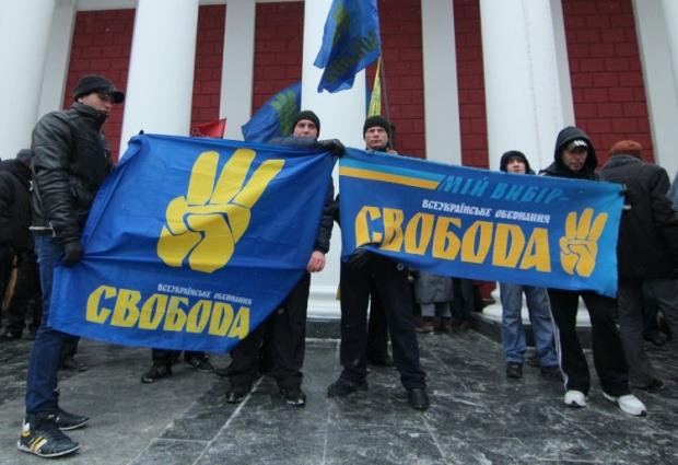 В Крыму запретили деятельность ВО