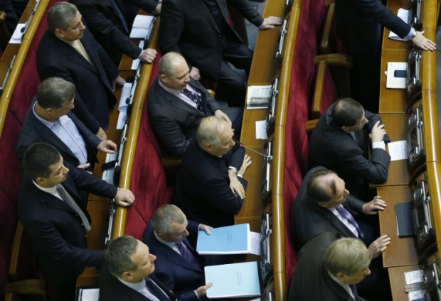 Extraordinary session of Verkhovna Rada to take place today