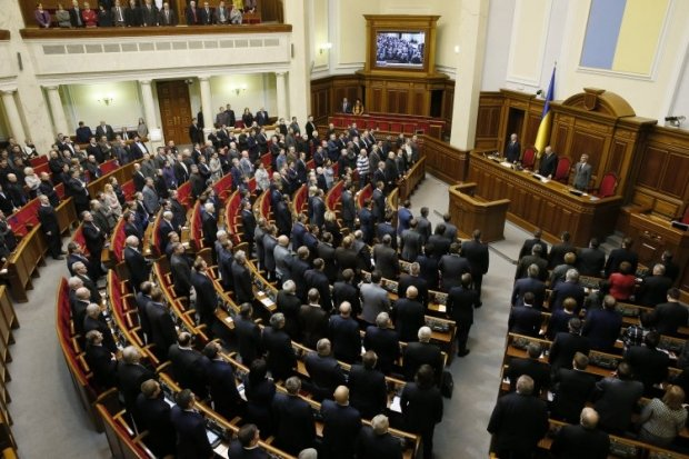 The sitting of the Verkhovna Rada on January 28