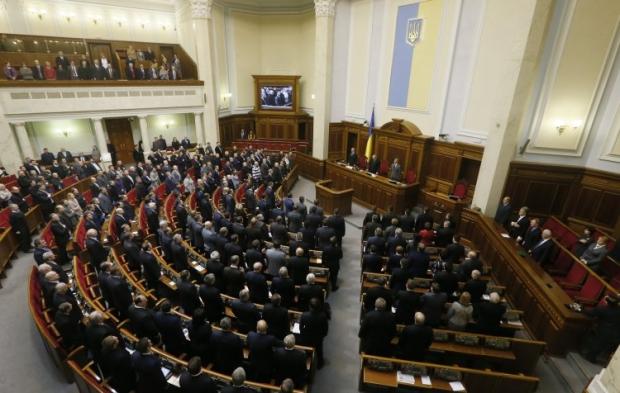 За решение проголосовали 257 из 406 народных депутатов