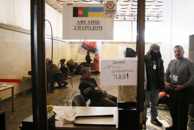 Штаб афганцев в Украинском доме