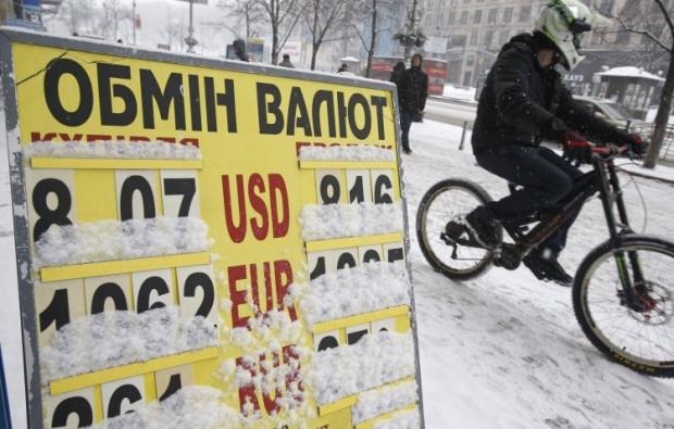Котировки гривни по отношению к евро повысились