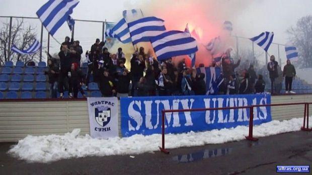 Сумы / Фото : ultras.org.ua