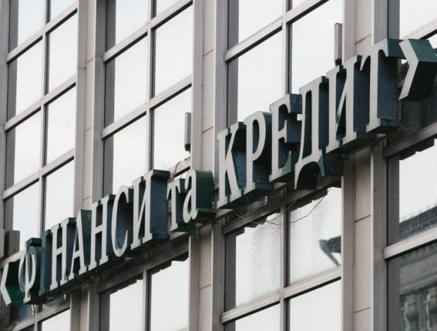 С начала 2013 года активы банка выросли на 14,07%