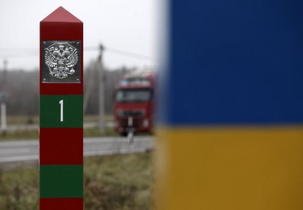 Пограничный знак на украинско-российской государственной границе