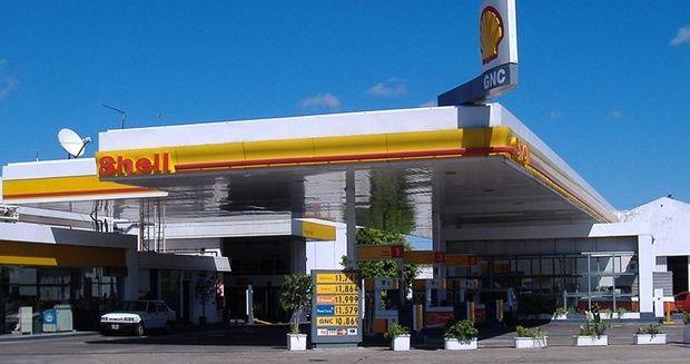 Прибыль Royal Dutch Shell за 2013 год снизилась на 39% / ru.wikipedia.org
