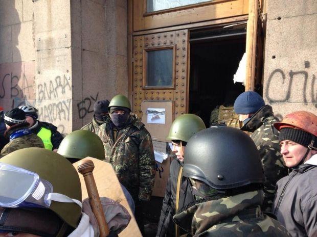 Активисты у здания Минагрополитики / AlexNaryshkin / twitter.com