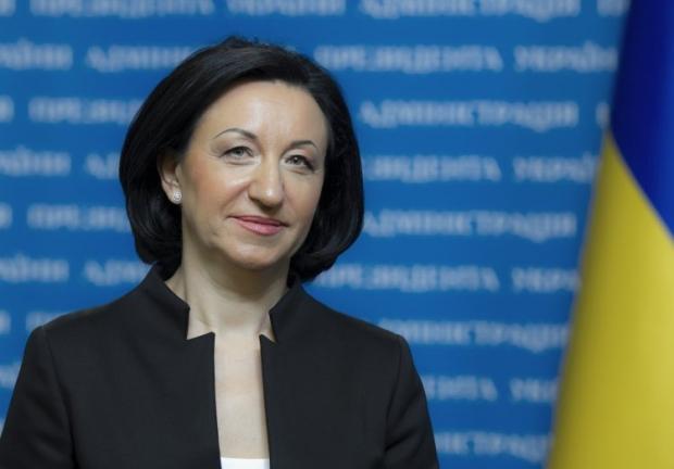 Галина Герега подала у відставку