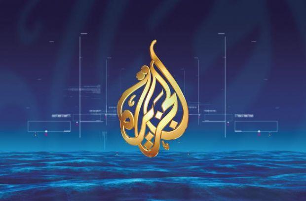 Аль-Джазира / albawaba.com