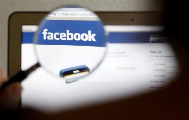 Facebook меняет правила / REUTERS