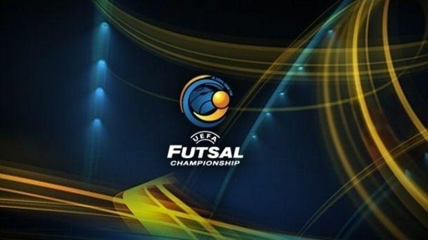 В Бельгии с 28 января по 8 февраля проходит чемпионат Европы по футзалу