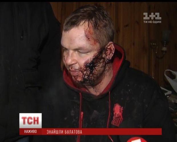 Знайшли Булатова після тортур