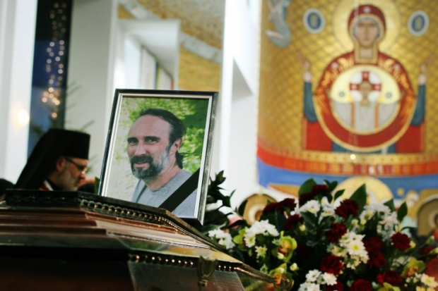 Вербицкий, похороны
