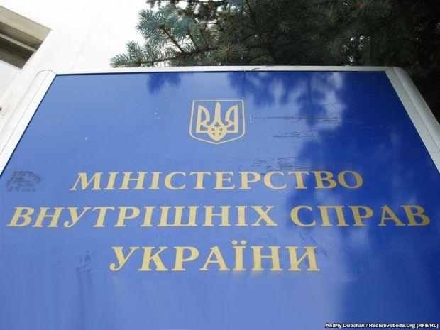 Over 250 militants detained since start of 2015 / RFE/RL