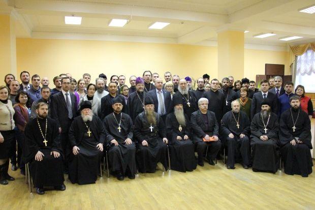 Участники секции помощи наркозависимым, проходившей в рамках Рождественских чтений