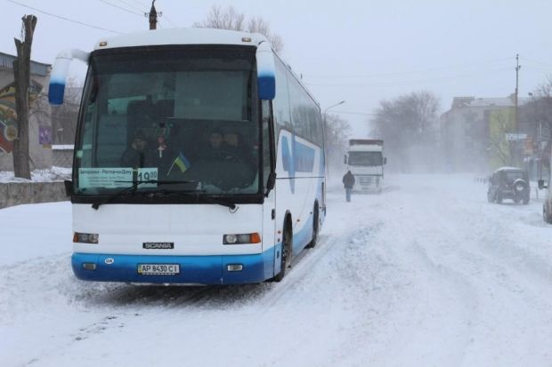 Автобус застрял на трассе / zp.mns.gov.ua