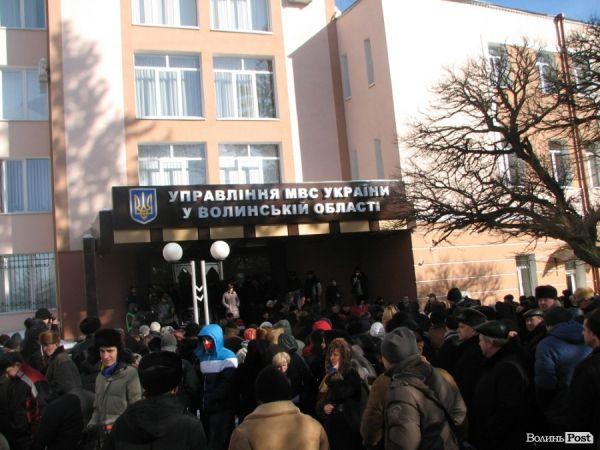 Люди возмущены, что более чем 80 участникам луцкого Евромайдану поступили повестки в милицию / Фото: volynpost.com