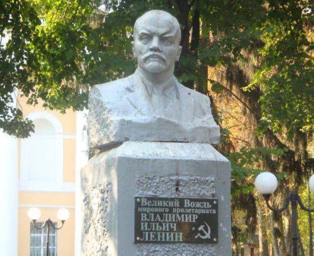 Ленин в Сумах / С сайта мэра Сум