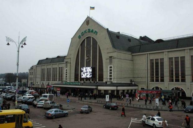 В Киеве эвакуировали людей с вокзалов
