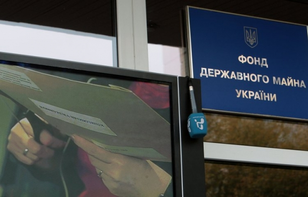 Стартовая стоимость пакетов составит 98,7 млн грн и 162,8 млн грн соответственно