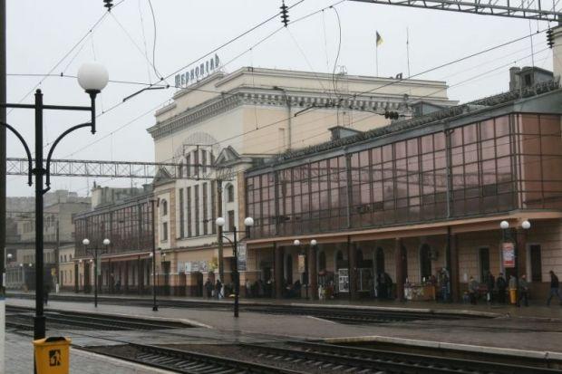 На вокзале Тернополя встретили студентку из Крыма / УЗ