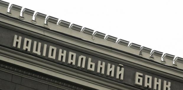 Нацбанк старается ликвидировать теневой валютный рынок / Фото УНИАН