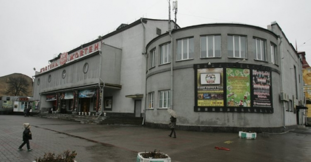 "Кинотеатр ""Жовтень"""