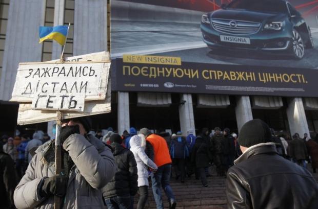 Активісти встановлять в Українському домі пам'ятник яйцю