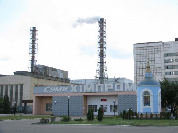 «Сумыхимпром»