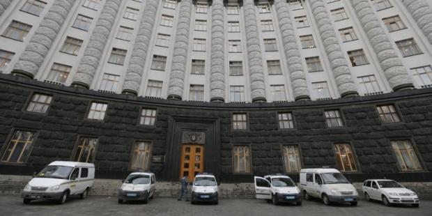 Кабмин принял решение о создании ликвидационной комиссии Министерства доходов и сборов