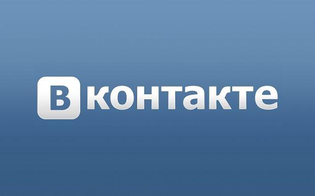 Музыкальный контент в соцсети может стать платным / Вконтакте